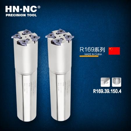 海纳R169.39.150.4卡簧槽刀杆数控铣刀杆浅槽刀杆R169槽刀片数控刀杆