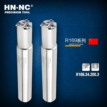 海纳R169.34.200.3卡簧槽刀杆数控铣刀杆浅槽刀杆R169槽刀片数控刀杆