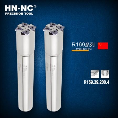 海纳R169.39.200.4卡簧槽刀杆数控铣刀杆浅槽刀杆R169槽刀片数控刀杆