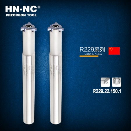 海纳R229.22.150.1切槽刀杆数控铣刀杆密封槽铣刀杆R229数控刀片
