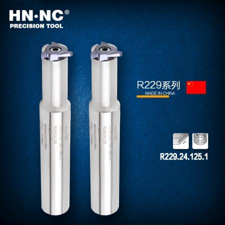 海纳R229.24.125.1切槽刀杆数控铣刀杆密封槽铣刀杆R229数控刀片