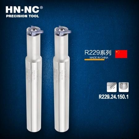 海纳R229.24.150.1切槽刀杆数控铣刀杆密封槽铣刀杆R229数控刀片