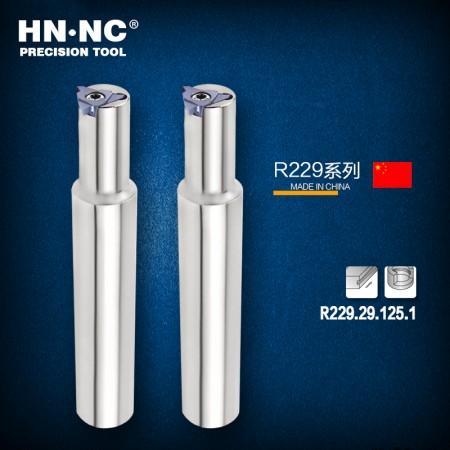海纳R229.29.125.1切槽刀杆数控铣刀杆密封槽铣刀杆R229数控刀片