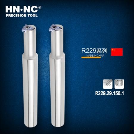 海纳R229.29.150.1切槽刀杆数控铣刀杆密封槽铣刀杆R229数控刀片