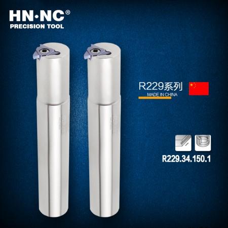 海纳R229.34.150.1切槽刀杆数控铣刀杆密封槽铣刀杆R229数控刀片