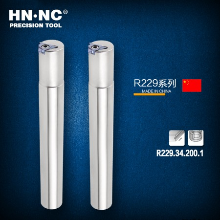 海纳R229.34.200.1切槽刀杆数控铣刀杆密封槽铣刀杆R229数控刀片