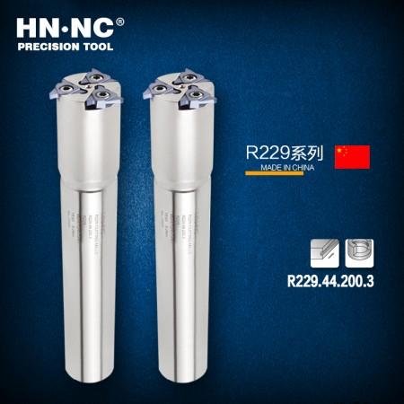 海纳R229.44.200.3切槽刀杆数控铣刀杆密封槽铣刀杆R229数控刀片