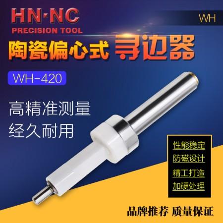 海纳WH-420偏心式无磁陶瓷寻边器数控机床不导磁超硬耐磨分中棒