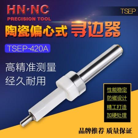 海纳TSEP-420A偏心式陶瓷寻边器加工中心分中棒无磁机械式寻边器