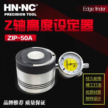 海纳ZIP-50A外置量表型Z轴对刀仪对刀器刀具高度设定器设定仪
