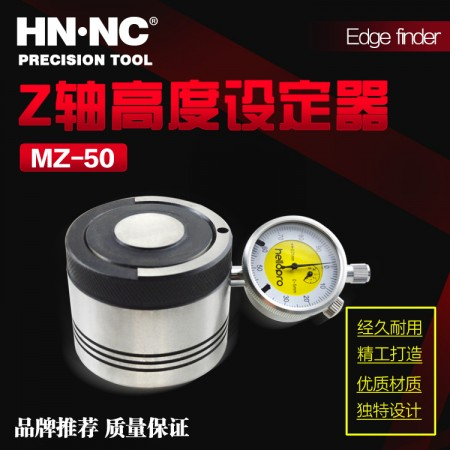 HN·NC海纳MZ-50外置量表型Z轴刀具设定器对刀仪对刀器Z轴对刀表