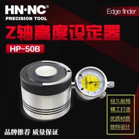 HN·NC海纳HP-50B量表式Z轴设定器CNC综合加机Z轴对刀仪对刀表