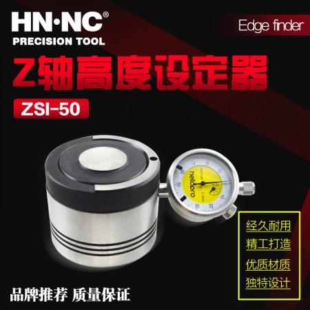 HN·NC海纳ZSI-50外置量表型数控铣床Z轴刀具设定器对刀仪对刀器