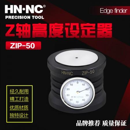 海纳ZIP-50内置式量表型Z轴对刀仪CNC数控刀具高度设定器