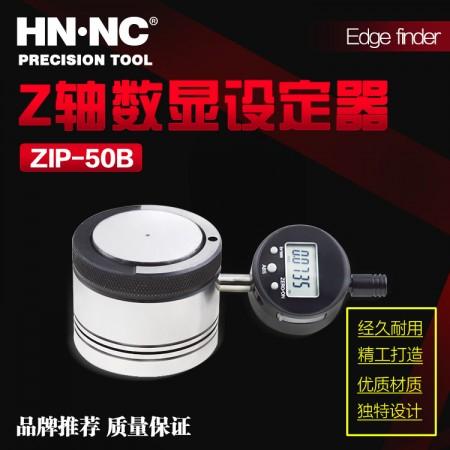 海纳ZIP-50B数显外置式Z轴设定器电子Z轴对刀仪刀具高度设定仪