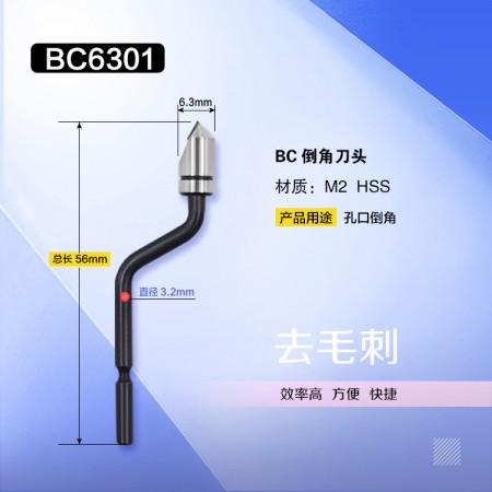海纳BC6301修边刀片铝合金快夹式塑料修边器金属刮边刀手动去毛刺刀刮刀