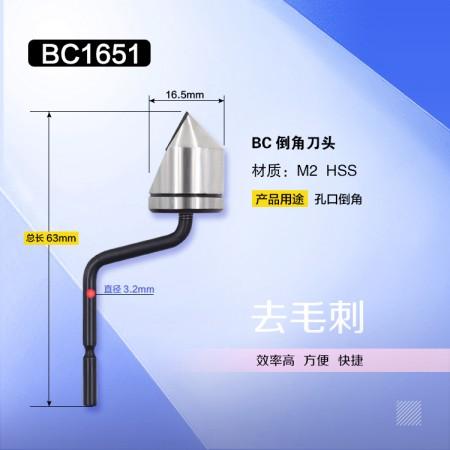 海纳BC1651修边刀片铝合金快夹式塑料修边器金属刮边刀手动去毛刺刀刮刀
