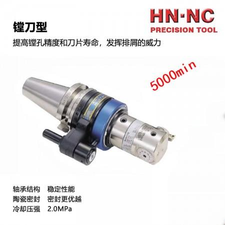 海纳BT50-OCK6N-145H轴承结构陶瓷密封外转内冷油路数控镗孔刀柄