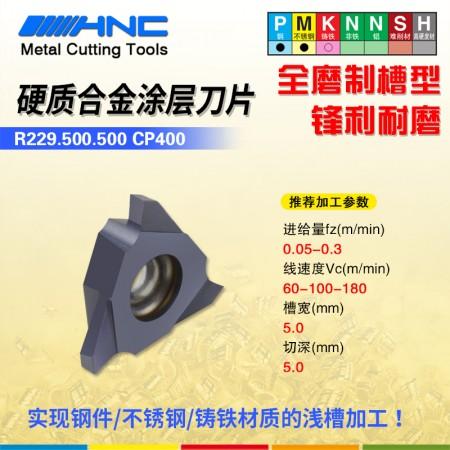 海纳R229.500.500 CP400切槽铣刀盘合金刀片卡簧槽密封槽退刀槽数控刀片