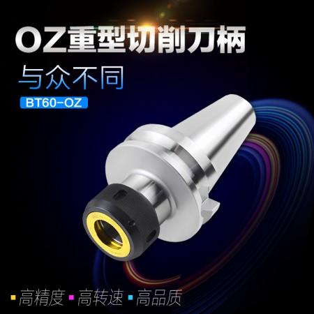 海纳BT60-OZ32-150弹簧筒夹重切削精密龙门铣床CNC数控刀柄