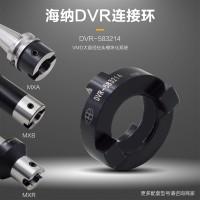 VMD大直径快速钻头连接环DVR拨环大钻头连接配件